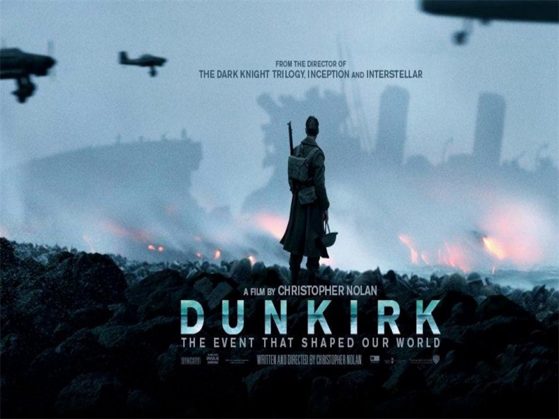 2017 Dunkirk Trailer Collection